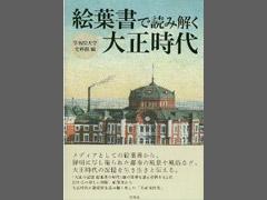 shiryoukan-5