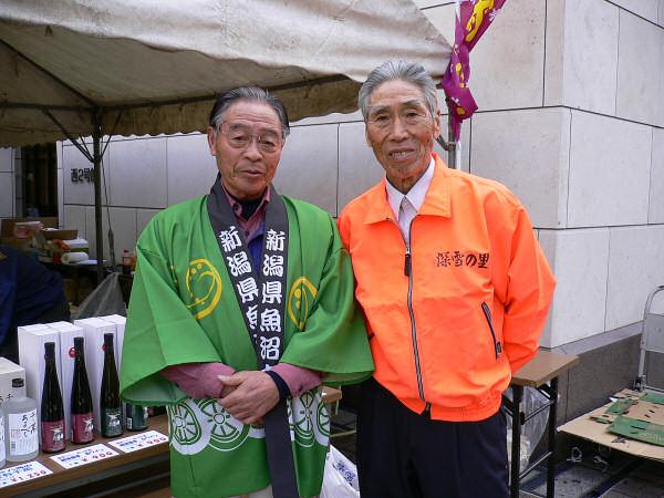 2010_4_11
