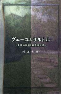 murakami_0
