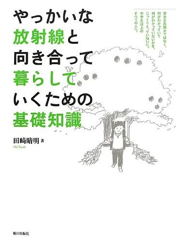yakkaina-4