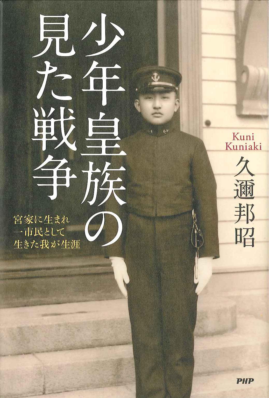 shounenkouzoku1.jpg