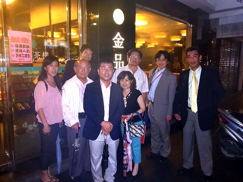 taiwan2010
