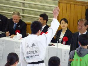 judo_nagai_2016_2