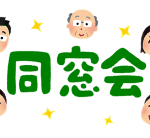 dousoukai_2